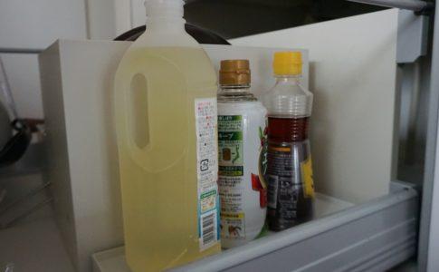 油などのボトル